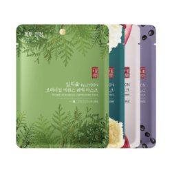 ILLIYOON Botanical Essence Mask korean cosmetic product online shop malaysia chiana usa1