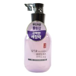 ILLIYOON Cleansing Off Cushioning Oil 200ml