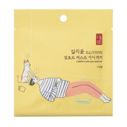 ILLIYOON Comfort Rest Eye Warmer korean cosmetic product online shop malaysia chiana usa