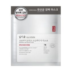 ILLIYOON Probiotics Skin Barrier Mask korean cosmetic product online shop malaysia chiana usa