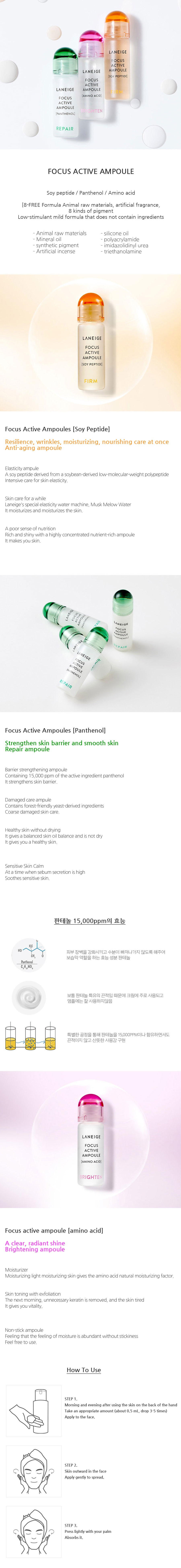 Laneige Focus Active Ampoule [Soy Peptide] korean cosmetic skincare product online shop malaysia china singapore1