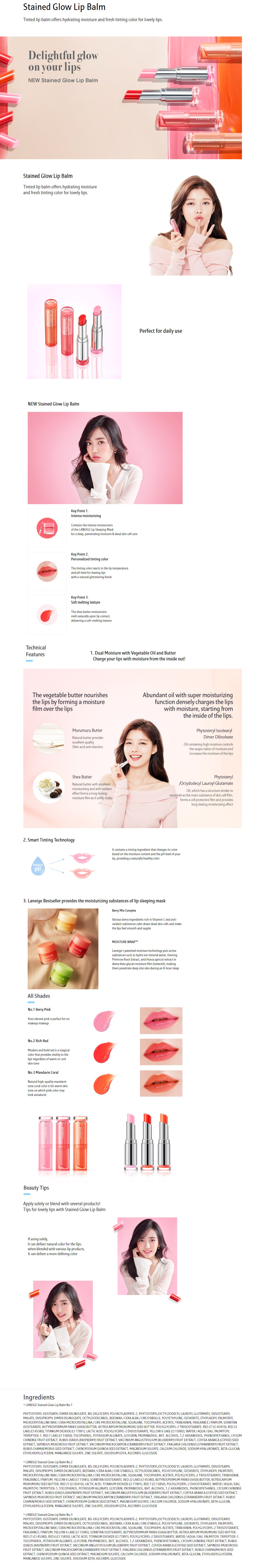 Laneige Stained Glow Lip Balm korean cosmetic makeup product online shop malaysia china singapore1