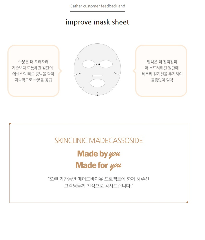 Innisfree [Made By You] Skin Clinic Mask Madecassoside korean skincare product online shop malaysia china macau2