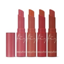 Innisfree Fig Mood Lip Bar korean makeup product online shop malaysia china taiwan1