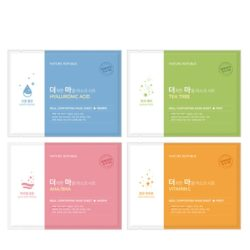 Nature Republic Real Comforting Mask Sheet korean cosmetic skincare product online shop malaysia china hong kong macau