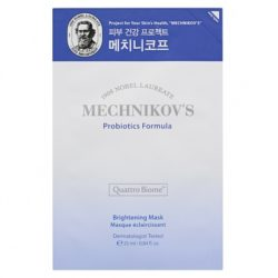 Holika Holika Mechnikov's Probiotics Formula Brightening Mask korean cosmetic skincare product online shop malaysia China Hong kong