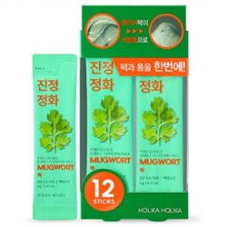 Holika Holika Pure Essence Bubble Cleansing Pack korean cosmetic skincare product online shop malaysia China Hong kong