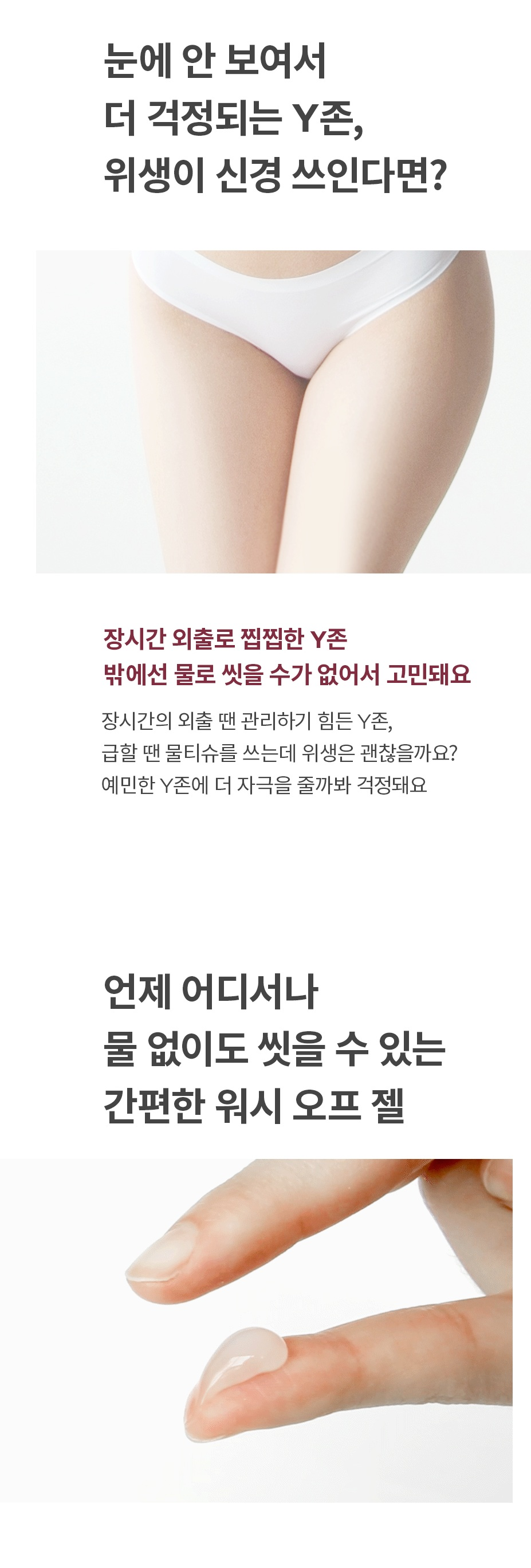 Manyo Factory Feminine Wash Off Gel 80ml korean skincare product online shop malaysia Macau2