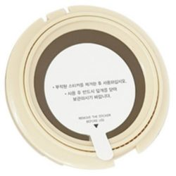 OHUI Day Shield Primer Sun Cushion Refill Korean cosmetic skincare product online shop malaysia China USA