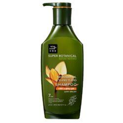 Mise En Scene Super Botanical Shampoo korean cosmetic product online shop malaysia China Hong Kong0