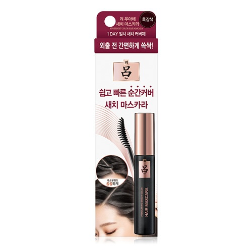 Ryo Bright Color Hair Mascara korean haircare product online shop malaysia china poland1