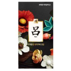 Ryo Hwa Yun Sang Gray Hair Cover Cream korean haircare product online shop malaysia china poland