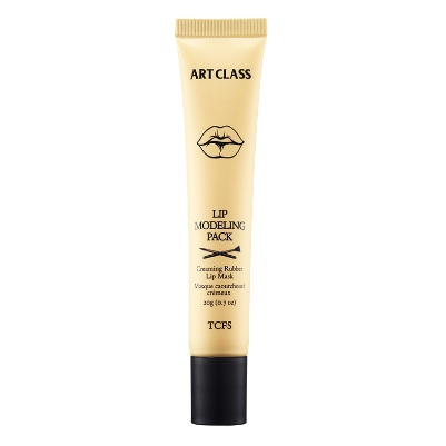 too cool for school Artclass Lip Modeling Pack korean skiancare product online shop malaysia singapore new zealand