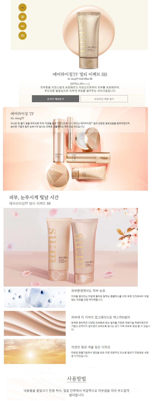 SUM37 Air Rising Multi Effect BB korean makeup product online shop malaysia poland italy1