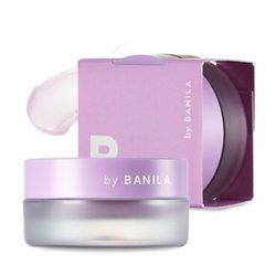 Banila Co B Lip Balm korean makeup skincare product online shop malaysia China usa1