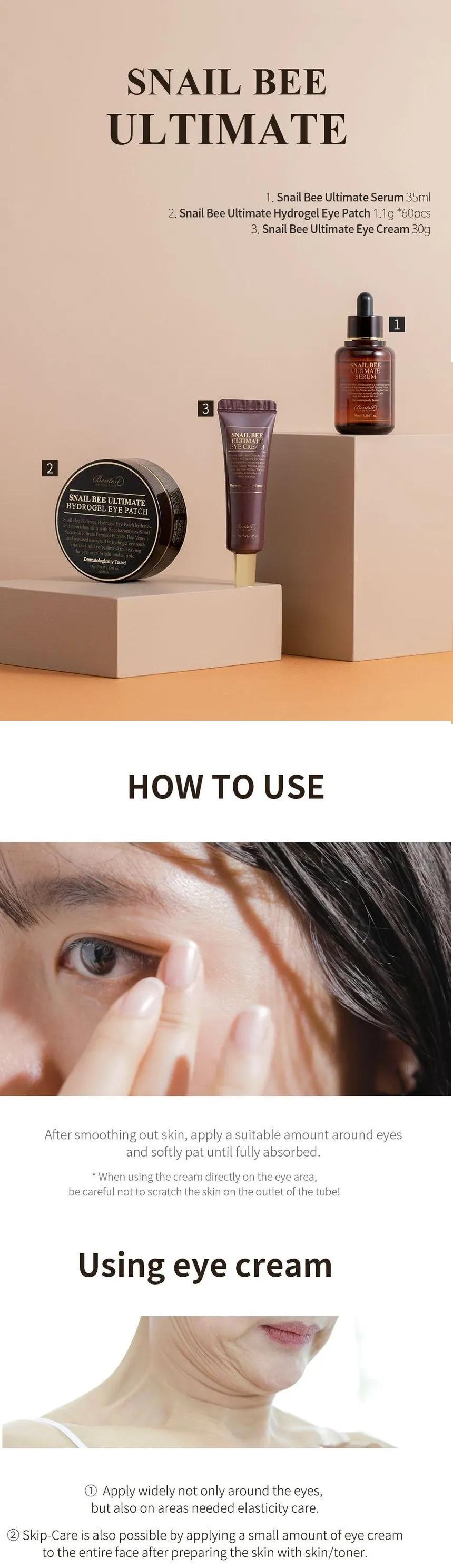 Benton Snail Bee Ultimate Eye Cream korean cosmetic skincare product online shop malaysia China indonesia2