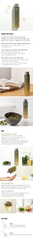 HanYul Artemisia Miracle Relief Essence korean skincare product online shop malaysia China macau