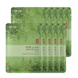 ILLIYOON Cypress Soothing Mask korean cosmetic skincare product online shop malaysia China india