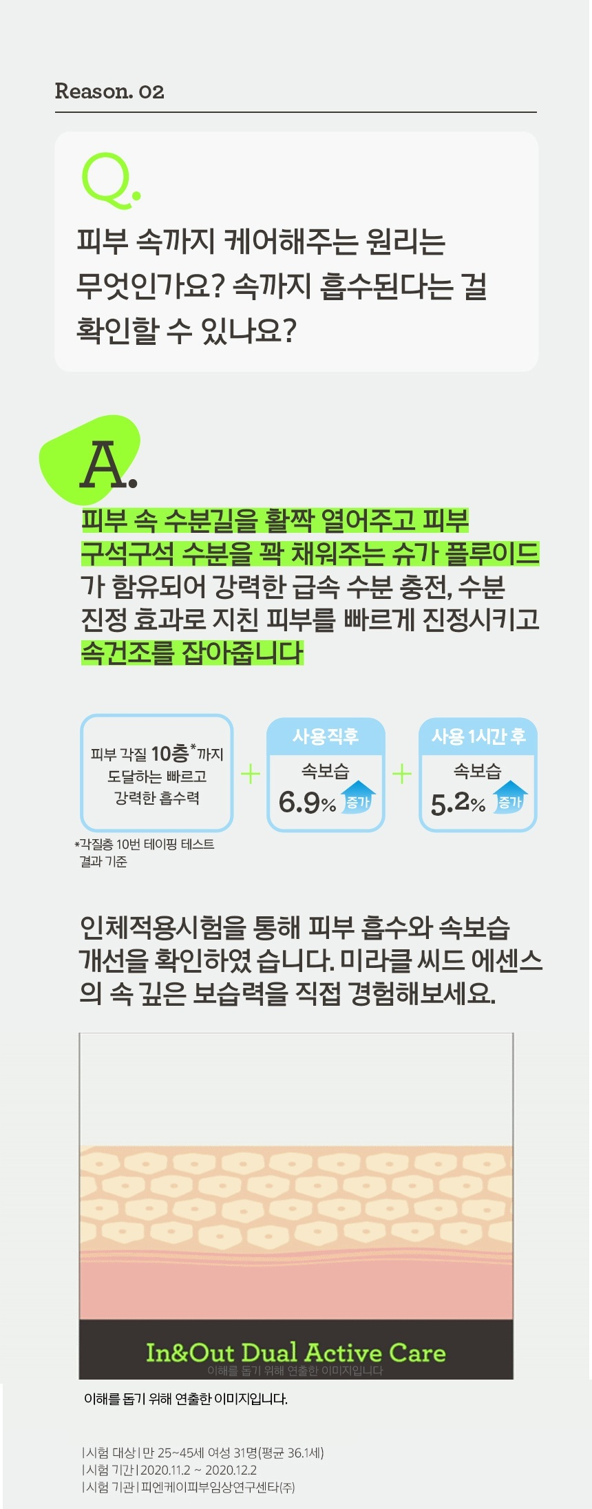 primera Miracle Seed Essence 230ml korean skincare prduct online shop malaysia sweden macau3