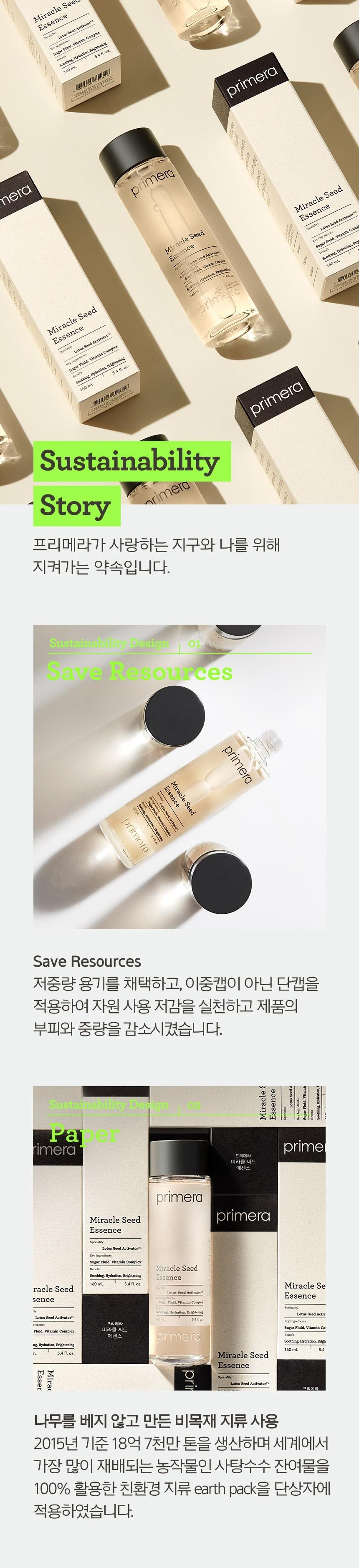 primera Miracle Seed Essence 230ml korean skincare prduct online shop malaysia sweden macau7