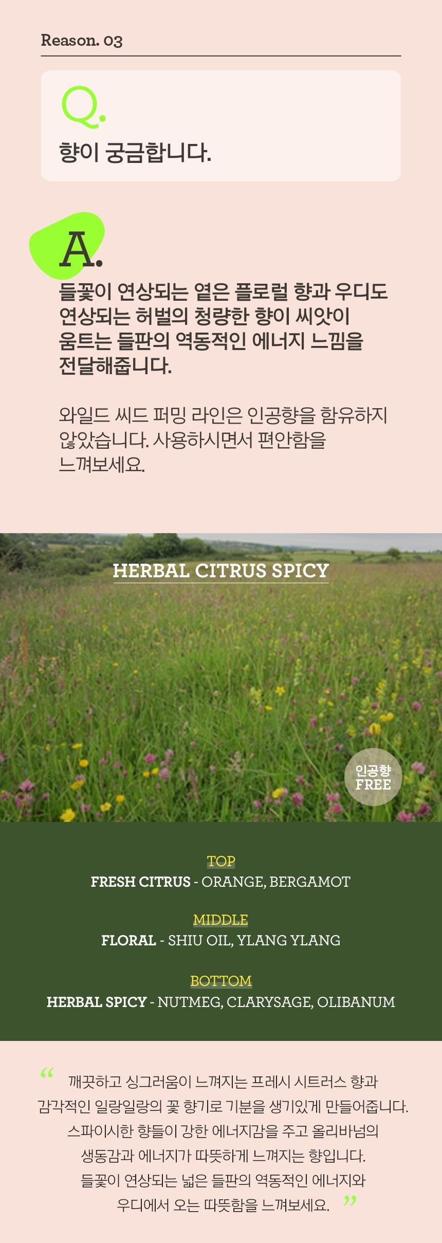 primera Wild Seed Firming Emulsion korean skincare prduct online shop malaysia sweden macau4